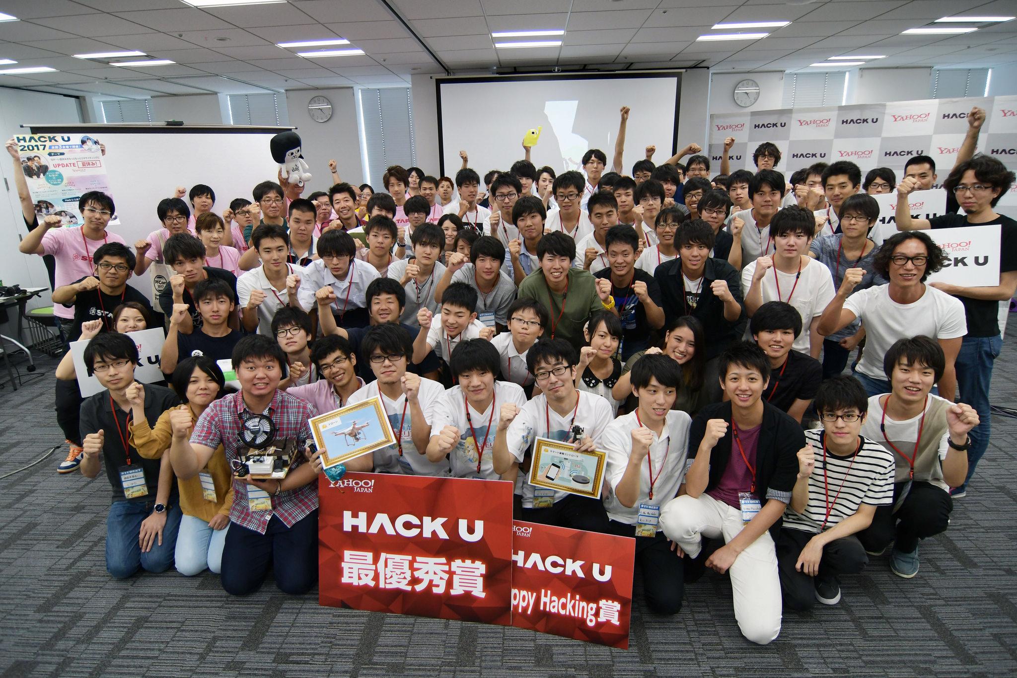 Hack U 2017 NAGOYAのキービジュアル画像