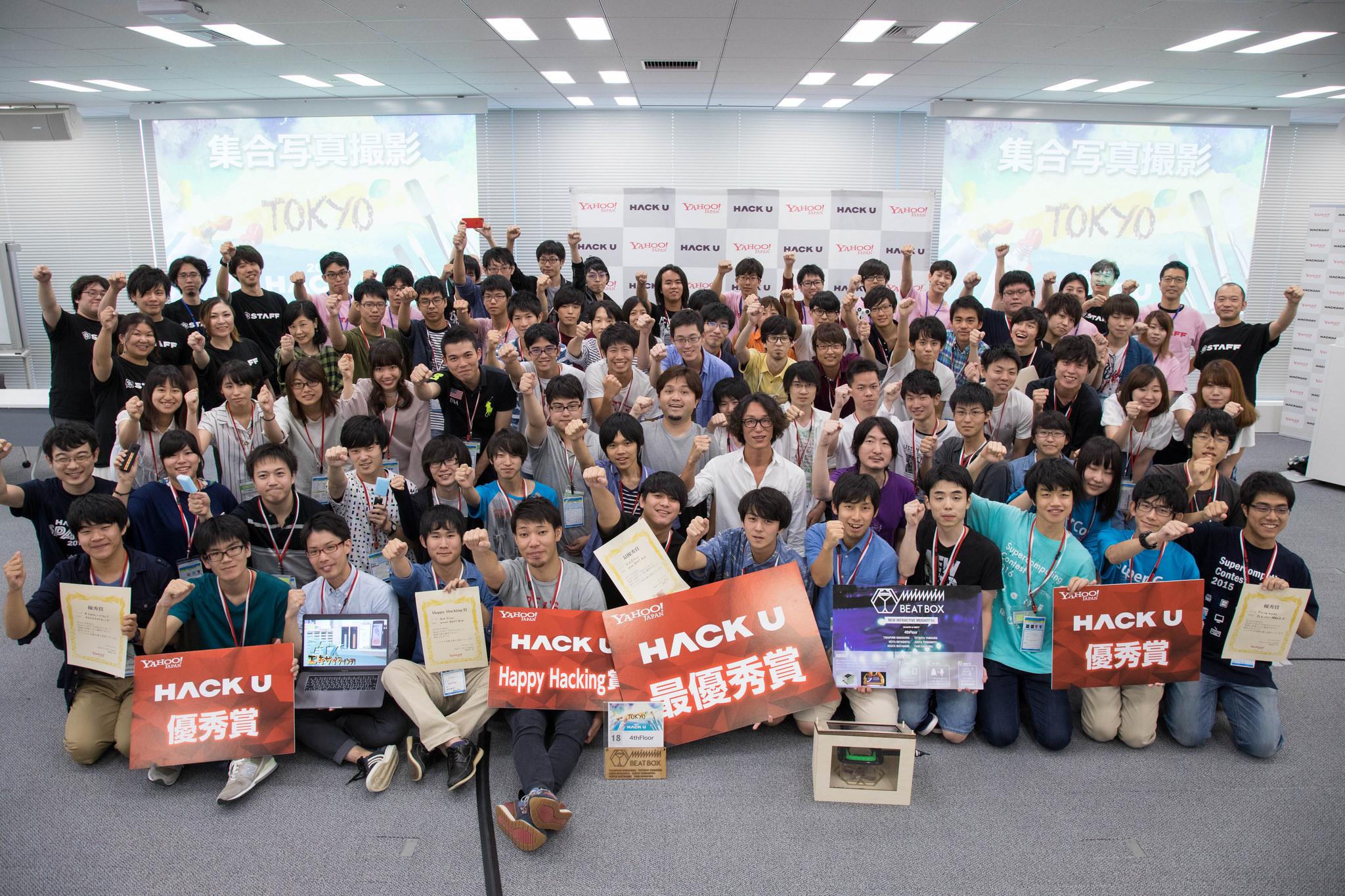 Hack U 2017 TOKYOのキービジュアル画像
