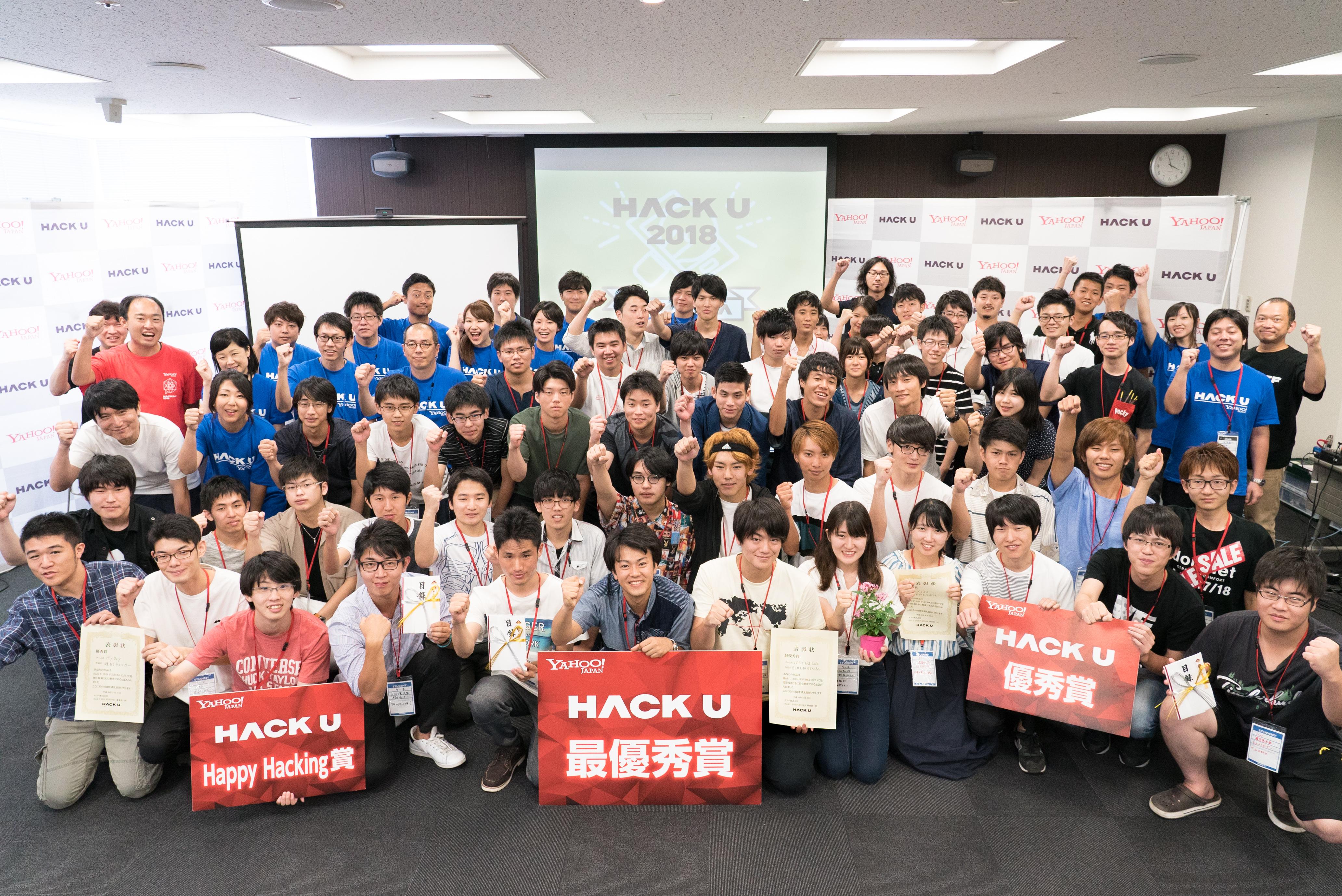 Hack U 2018 FUKUOKAのキービジュアル画像