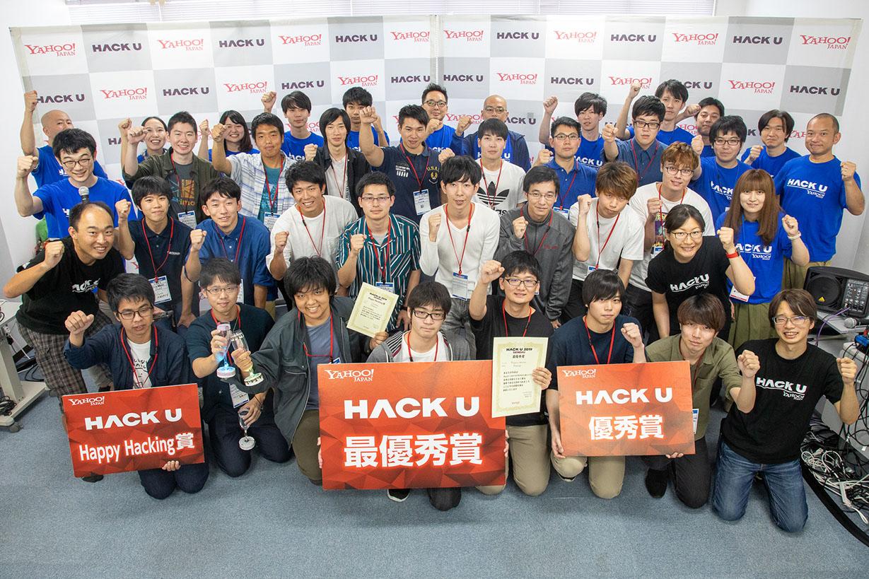 Hack U 2019 SENDAIのキービジュアル画像