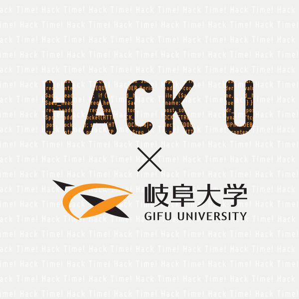 Hack U 岐阜大学 2015の画像