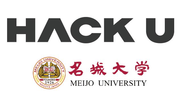 Hack U 名城大学 2020の画像