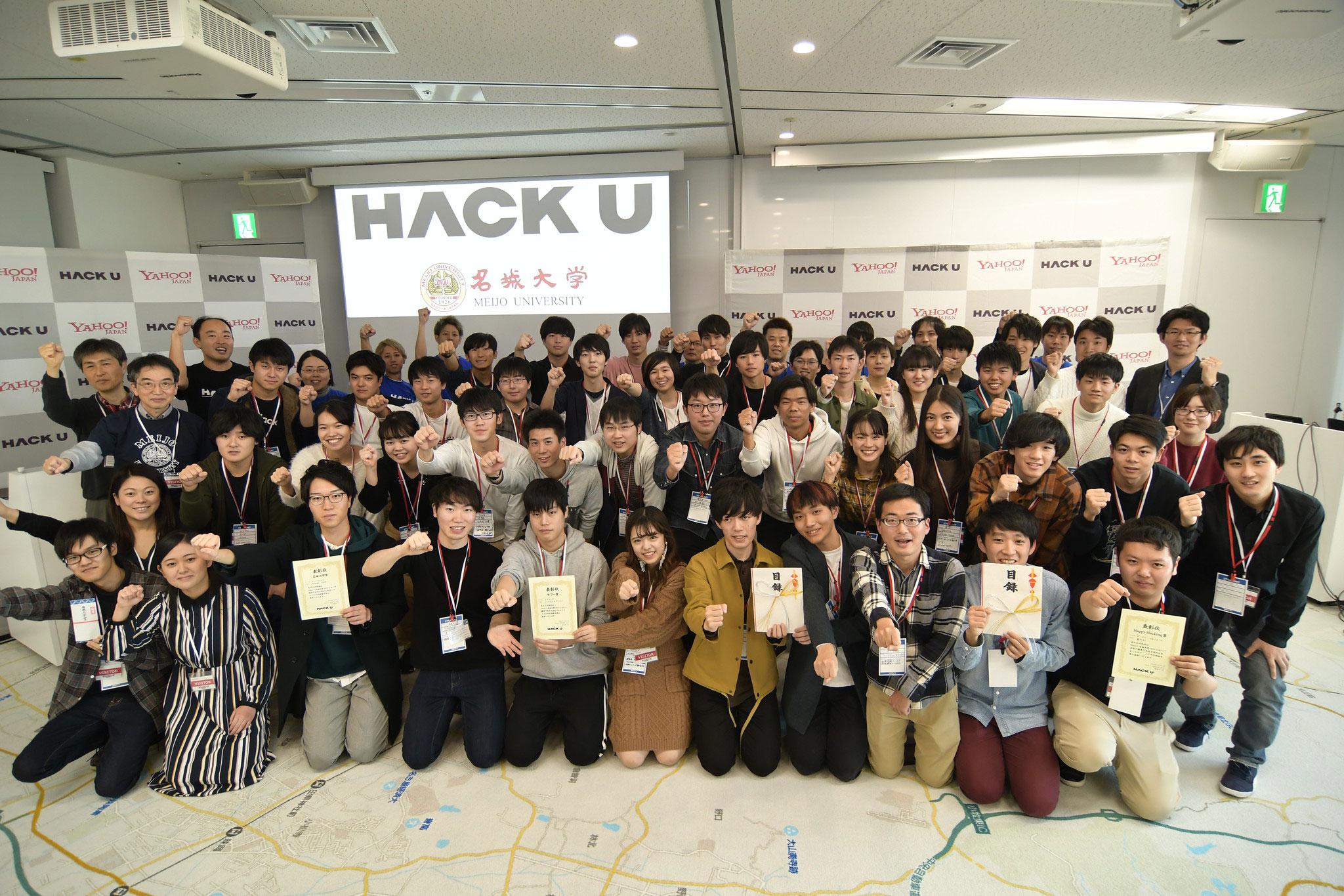 Hack U 名城大学 2019のキービジュアル画像