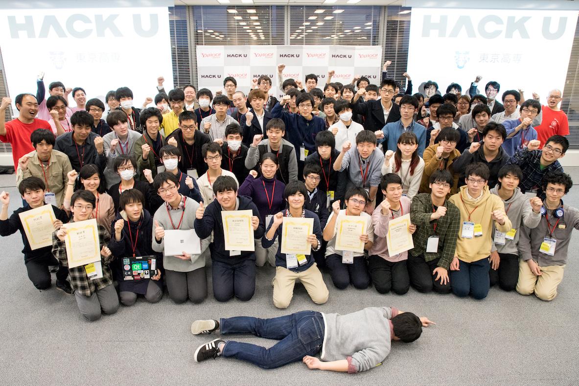 Hack U 東京高専 2017-2018のキービジュアル画像