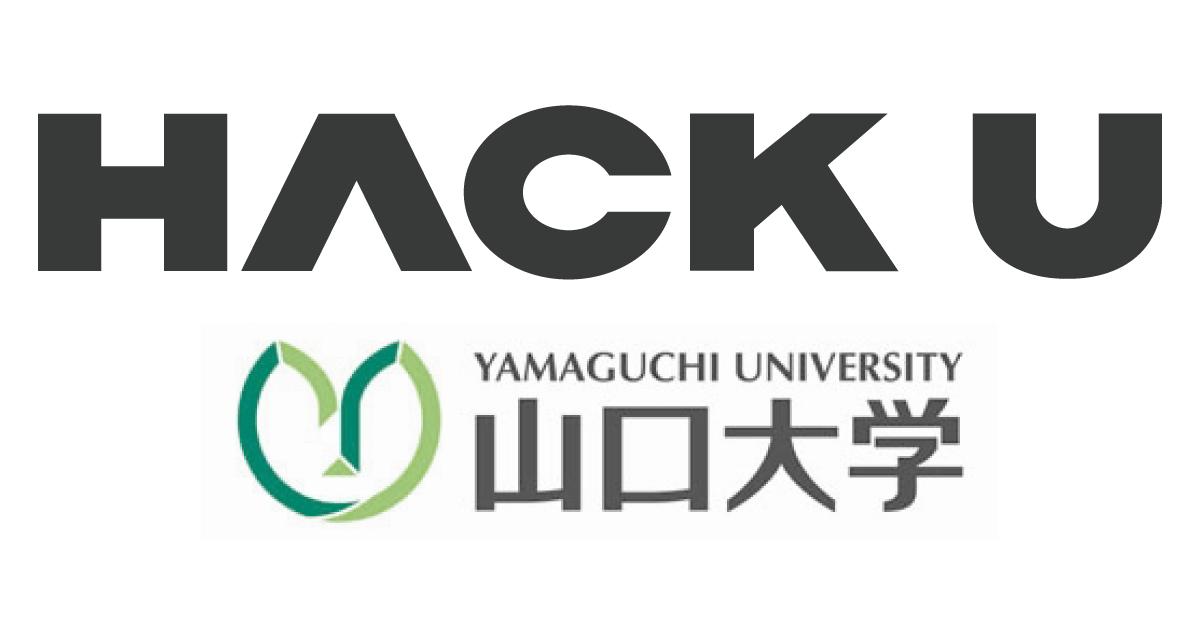 Hack U 山口大学 2021の画像