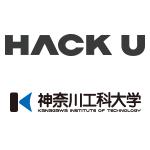 Hack U 神奈川工科大学 2018の画像