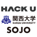Hack U 関西大学 SOJO 2019の画像