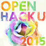 Open Hack U 2015の画像