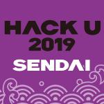 Hack U 2019 SENDAIの画像