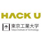 Hack U 東京工業大学 2017の画像