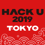 Hack U 2019 TOKYOの画像