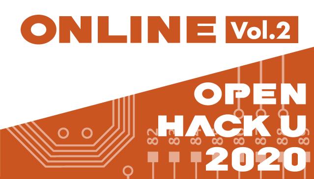 Open Hack U 2020 Online Vol.2の画像