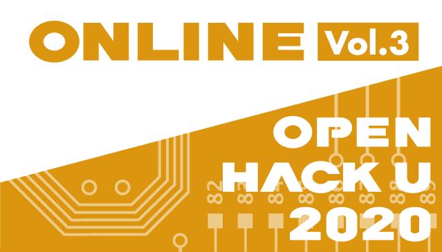 Open Hack U 2020 Online Vol.3の画像