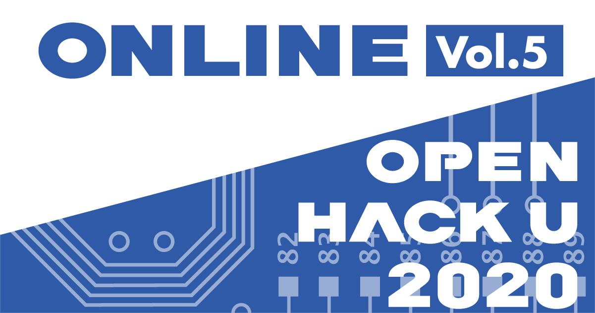 Open Hack U 2020 Online Vol.5の画像