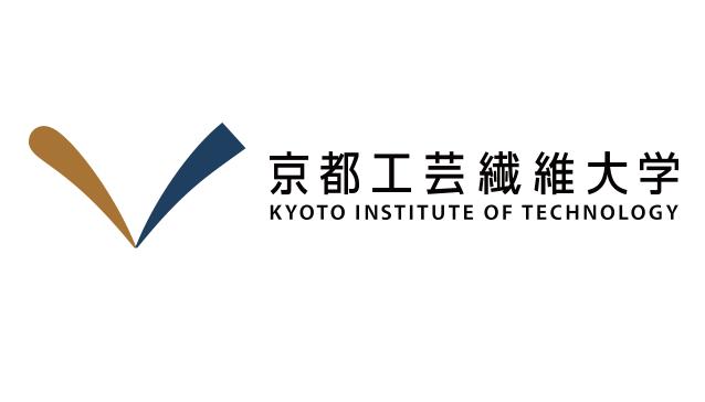 Hack U 京都工芸繊維大学 2016