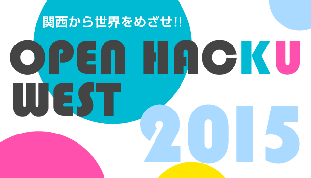 Open Hack U West 2015