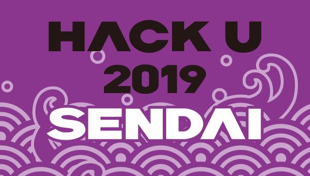 Hack U 2019 SENDAI