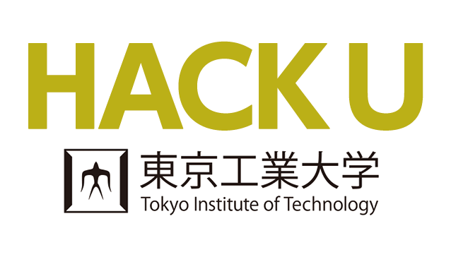 Hack U 東京工業大学 2016