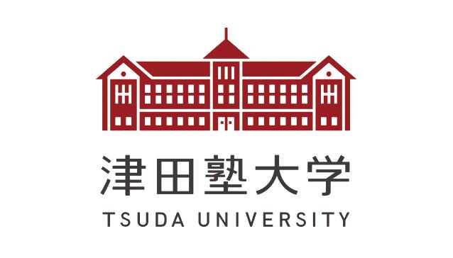 Hack U 津田塾大学 2017‐2018