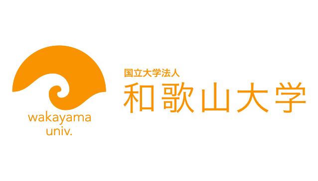 Hack U 和歌山大学 2014