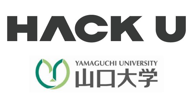 Hack U 山口大学 2020の画像