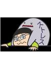 ストレス度チェック