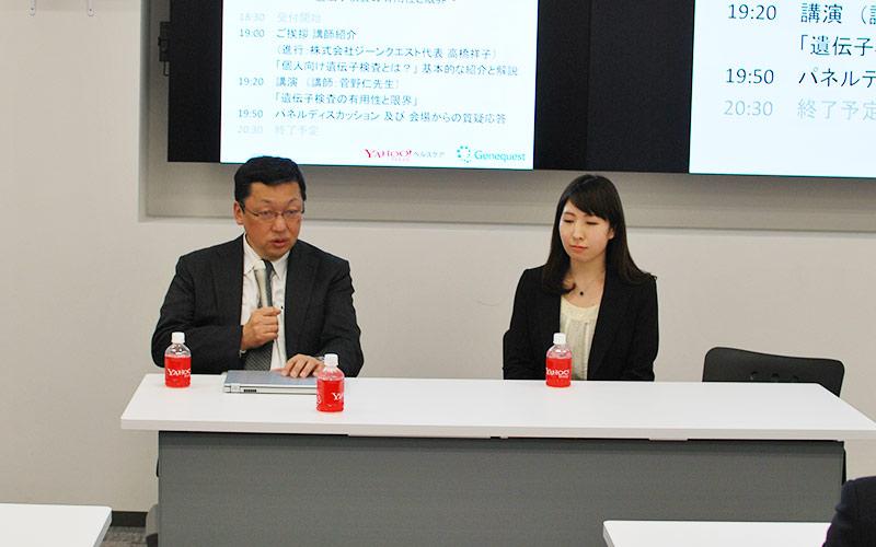 参加者からの質問に回答する菅野仁先生