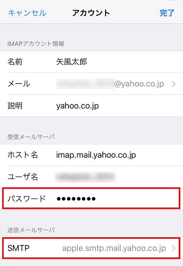 Yahoo cojm