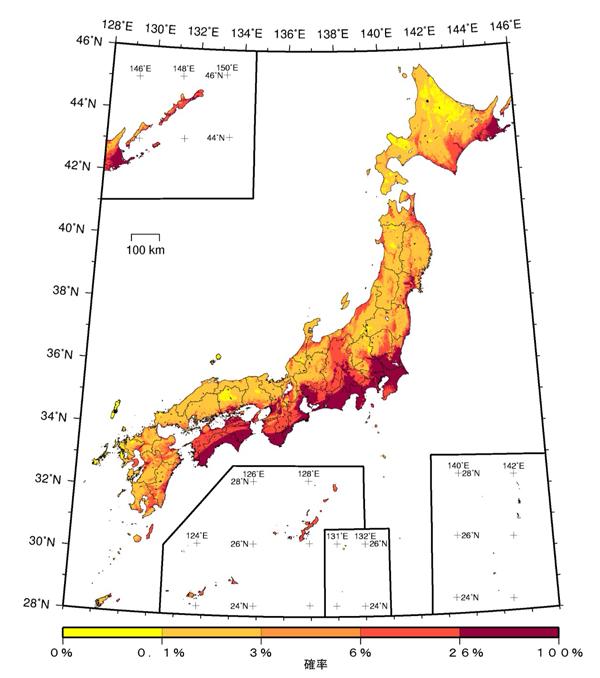 <図表1>今後30年以内に震度6弱以上の揺れに見舞われる確率