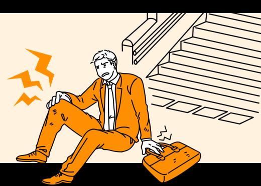 階段で転倒してケガし通院…