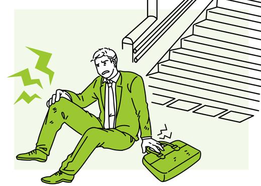 階段を踏み外し骨折…