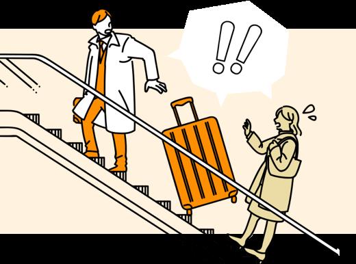 スーツケースをあやまって落下させ、相手にケガをさせてしまった…