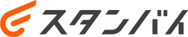 スタンバイのロゴ