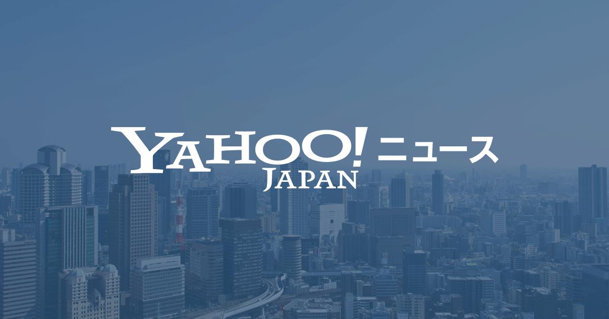 トライアスロン日本選手権 今年はスプリントに距離短縮して開催へ(スポーツ報知)