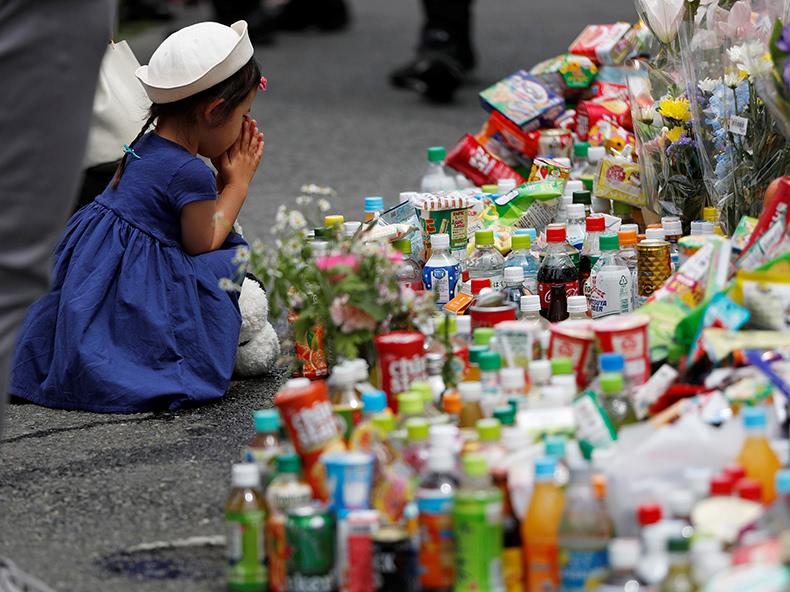 川崎で小6女児ら2人刺殺 通学バス停付近