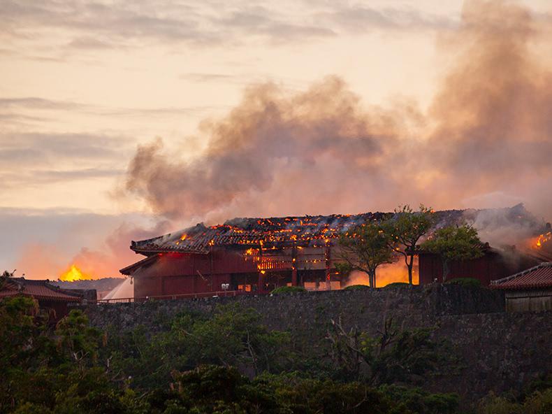 首里城で火災