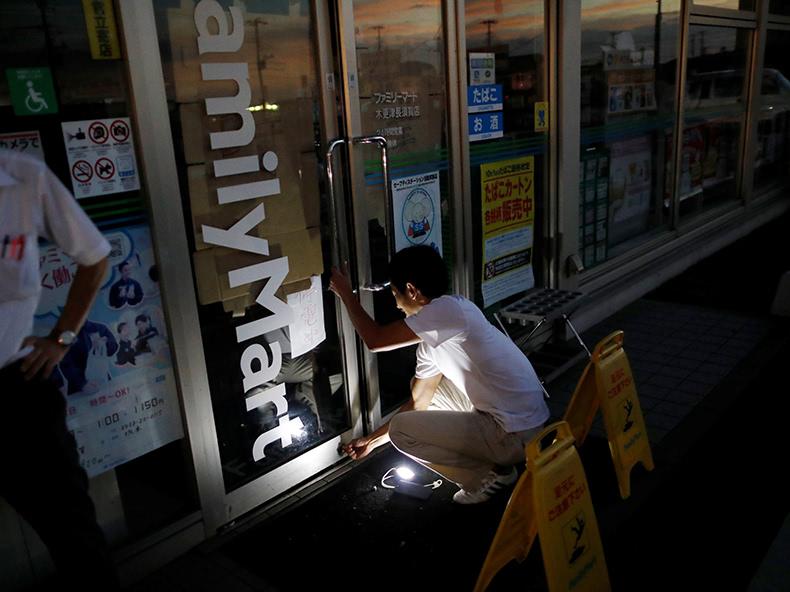台風15号、首都圏直撃 千葉で停電長引く