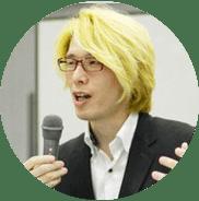 内田良准教授の顔写真