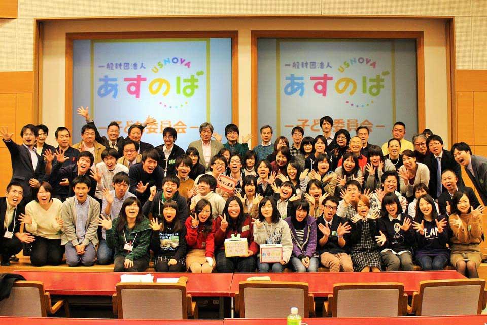 「あすのば子ども委員会」発足総会の様子。全国各地から約200人が集まった。