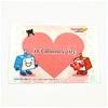 バレンタインカード1