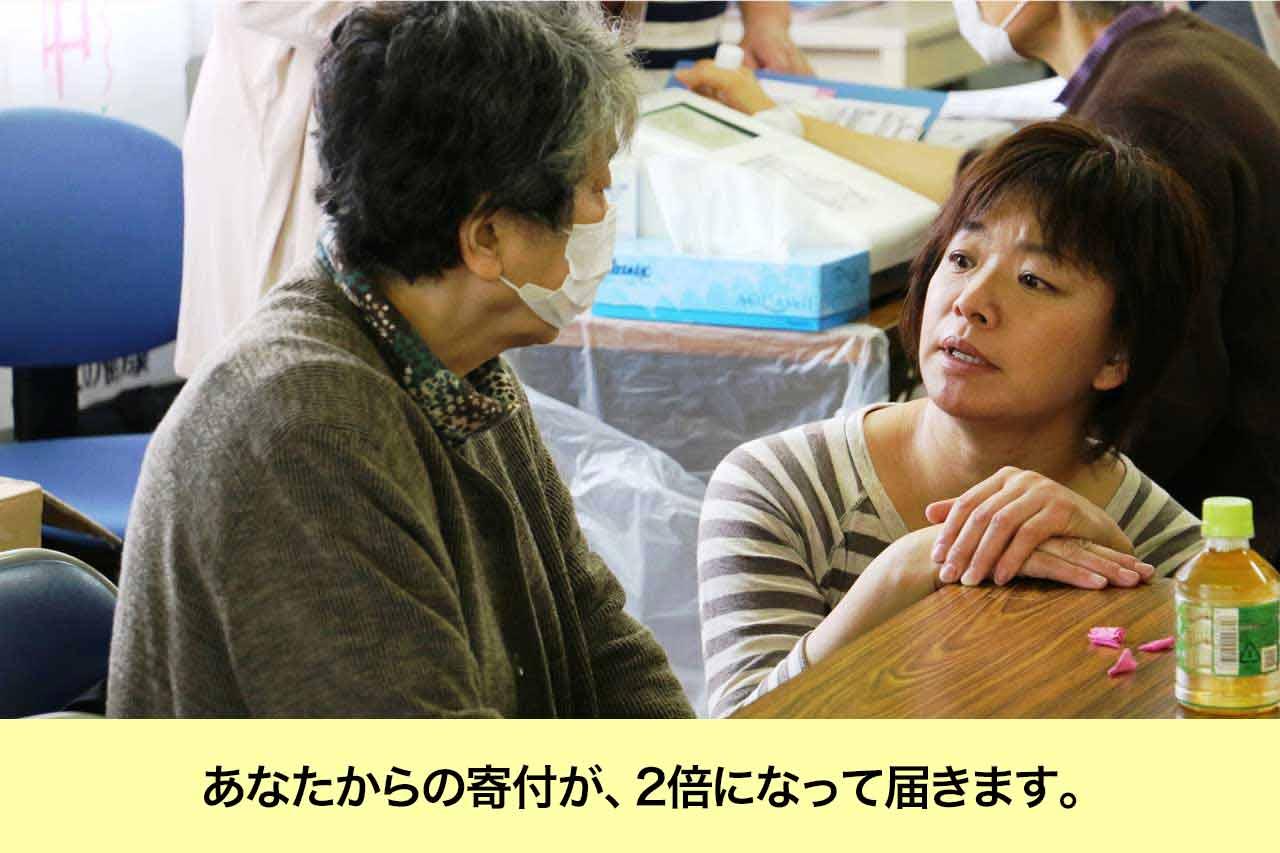 宮城県石巻市で、被災者の孤独死を防ぎたい!