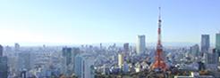 東京イメージ