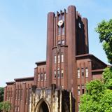 大学、短大、大学院