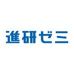 進研ゼミ サポート窓口の画像