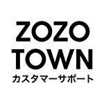 ZOZOTOWN_CSの画像