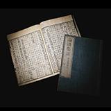 日本史 至急です!正誤問題を教えてください!中世の農業に関してです。 1.鎌倉時代には、畿内や西国を中心に二毛作が広まった。  2. 木綿は戦国時代に栽培地が広がり、朝鮮に輸出された。