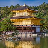 京都でロープウェイやケーブルカーはありますか?