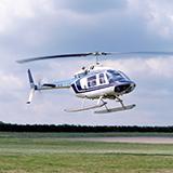 ブルーインパルスの展示飛行で、低空でスプリットSを行い、地面ギリギリ数mを這うように、飛んで戻る演目ってありましたっけ? 演目名って、ご存知ないですか?