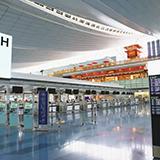 伊丹空港のWiFiは弱いですか? 制限エリア内です。 Zoomをしようと思うのですが…