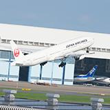 調布空港の空港職員は、東京都の職員なんでしょうか?